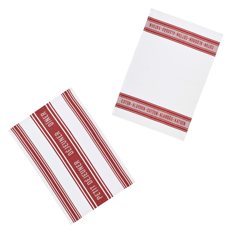 Kitchen Craft Kökshandduk Jacquard Dark Red, 2-pack
