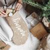 Julstrumpa till mamma - PartyDeco