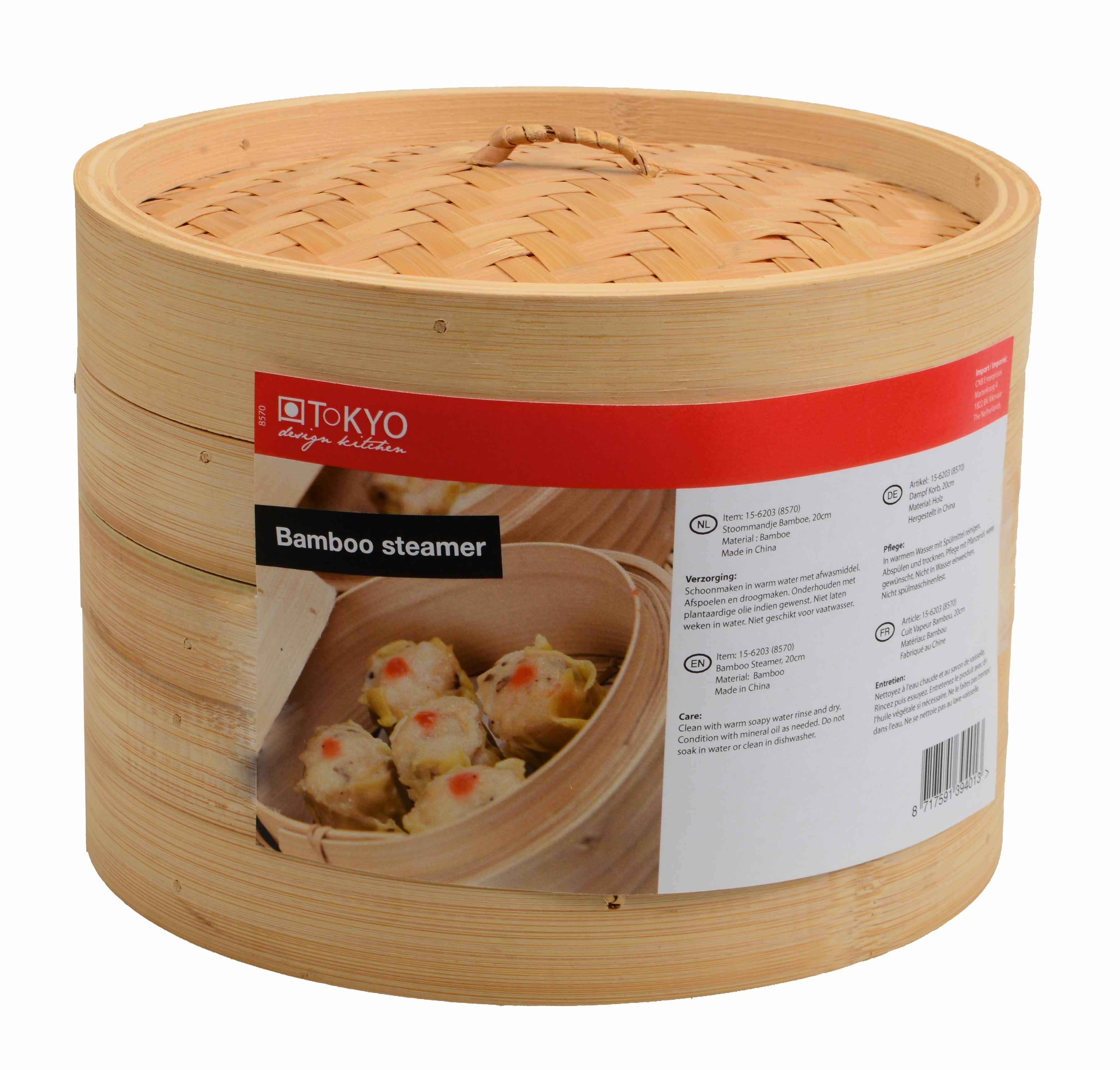 Ångkokare i bambu, 20 cm - Tokyo Design Kitchen