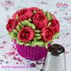 Nifty Nozzles Tyll Romance Rose