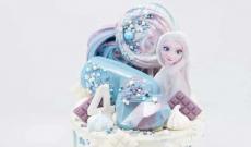 5 Fina Frosttårtor